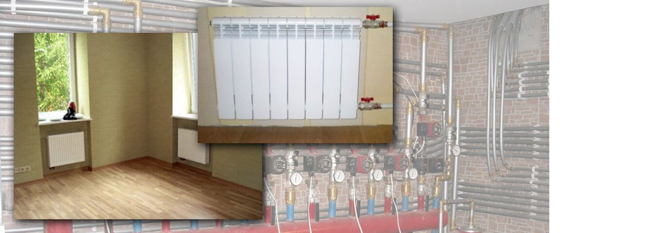 Устройство систем отопленияПроизводится подбор системы отопления и необходимого оборудования.Кроме монтажа системы отопления в загородных домах, мы устанавливаем радиаторы в квартирах. Помогаем подобрать отопительный прибор и рассчитать необходимое количество секций в каждую комнату.